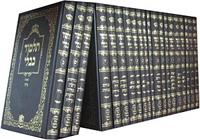 Babylonian Talmud texts