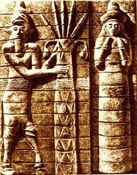 Goddess Ninhursag
