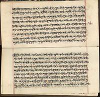 Rigveda Manuscript